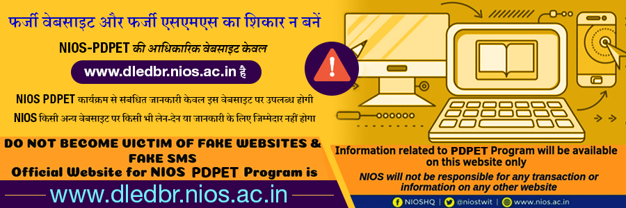 Official website for NIOS PDPET dledbr.nios.ac.inBanner DLED